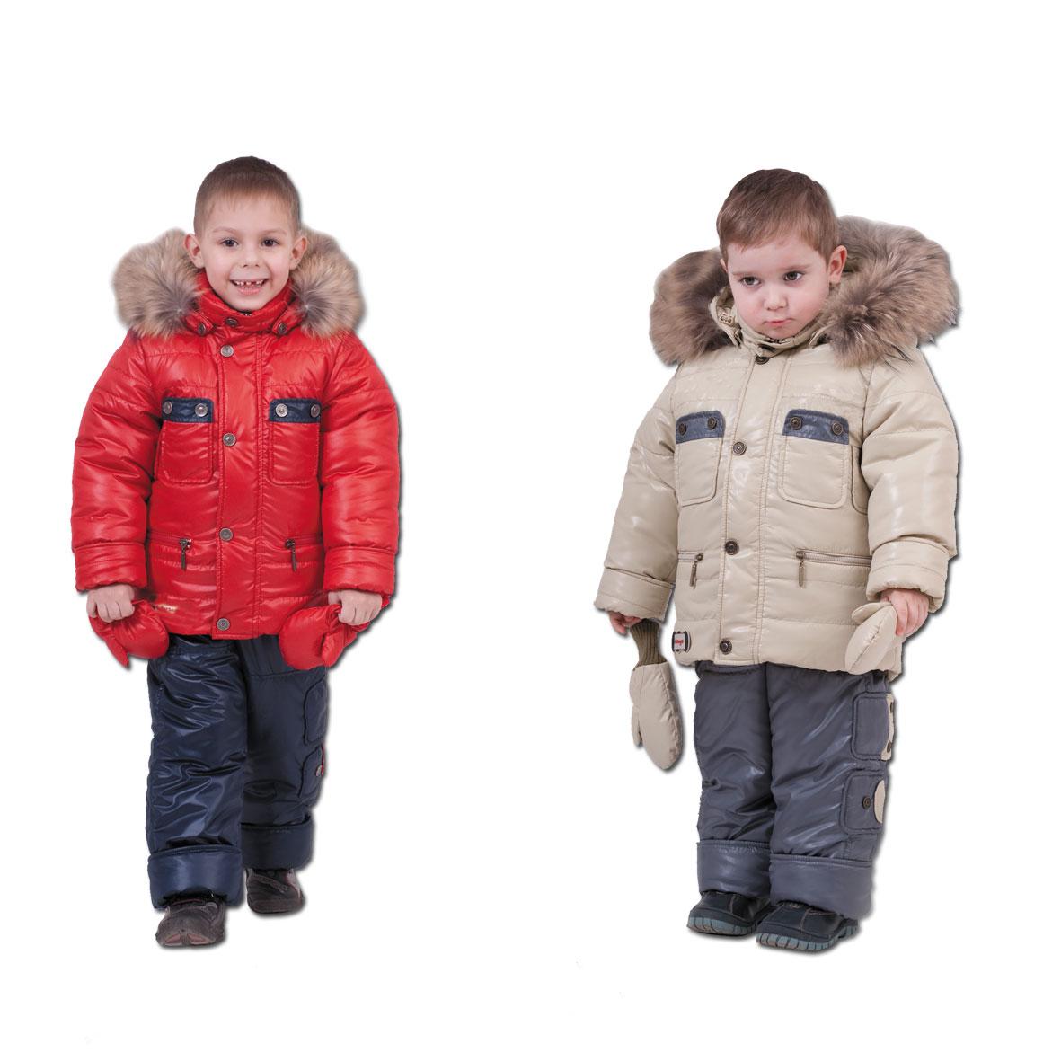 Купить Зимнюю Куртку Для Прогулки С Ребенком