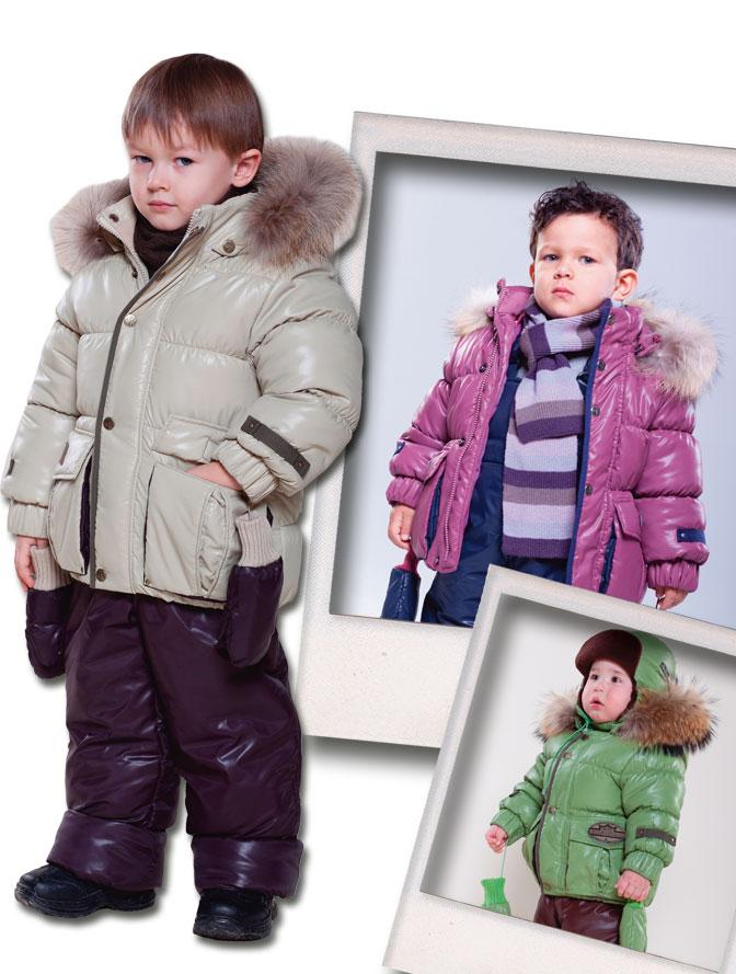 Детские зимние костюмы для мальчиков З-248/ - ЗС
