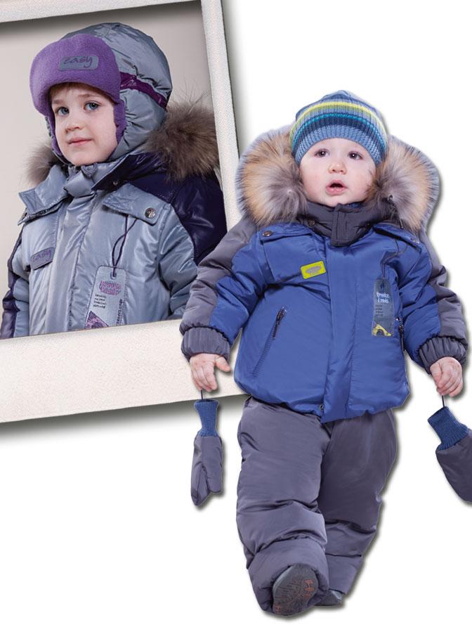 Детские Зимние Костюмы На Мальчиков