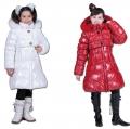 Детская Зимняя Верхняя Одежда Для Девочек