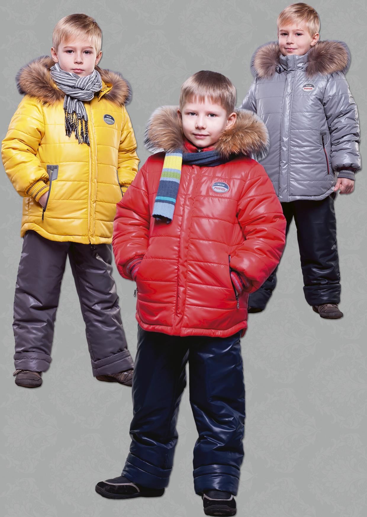Слингокуртки зимние в ижевске