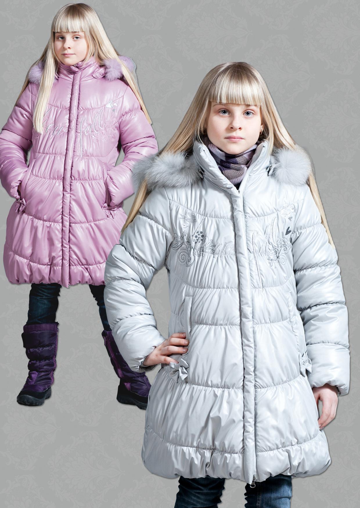 Купить зимнее пуховое пальто или плащи для девочек.